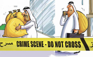 """Marking the 20th Anniversary of the 'Abu Dhabi Police-Looting' in Abu Dhabi, United Arab Emirates""."